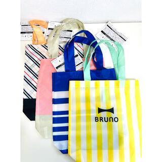 【新品、非売品】紅茶花伝×BRUNO 折りたたみエコバッグ全4種 コンプリート