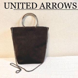 ユナイテッドアローズ(UNITED ARROWS)の極美品●UNITED ARROWS●2wayバッグ ショルダーバッグ レディース(ショルダーバッグ)