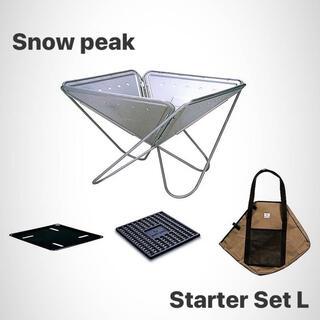 スノーピーク(Snow Peak)の最安 スノーピーク 焚火台Lスターターセット 新品 未使用 SET-112S(ストーブ/コンロ)