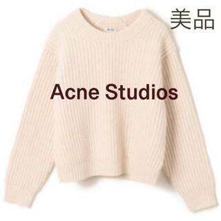 ACNE - 10/22まで値下げ【美品】アクネ◆ギャルリーヴィー◆トゥモローランド◆ニット