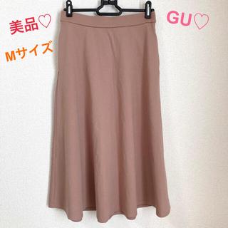 GU - 【美品】10/21まで値下げ♡ジーユー♡スカート♡ポンチフレアスカート♡フレア