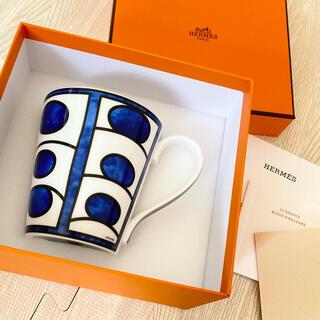 エルメス(Hermes)のHERMES ブルーダイユール マグカップ コーヒーカップ(グラス/カップ)