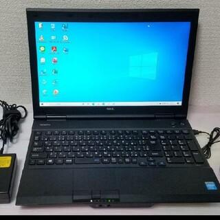 エヌイーシー(NEC)のNEC ノートパソコン Windows10 エクセル ワード DVDマルチ(ノートPC)