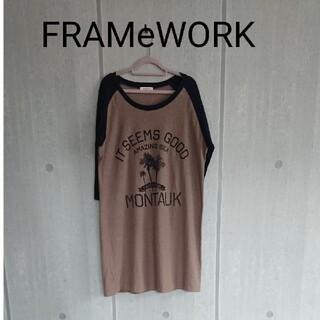 フレームワーク(FRAMeWORK)のフレームワーク Tシャツワンピース(ひざ丈ワンピース)