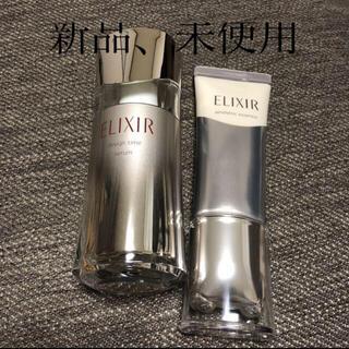 ELIXIR - エリクシール エステティックエッセンス デザインタイムセラムセット