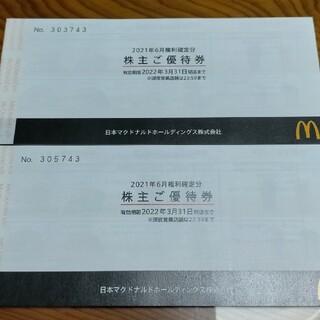 マクドナルド(マクドナルド)のマック マクドナルド 優待券(フード/ドリンク券)