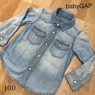 ベビーギャップ(babyGAP)のbabyGAP デニムシャツ  100(ブラウス)
