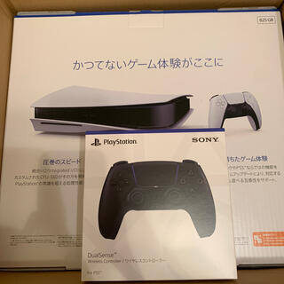 PlayStation - 新品 PS5 PlayStation 5 ディスクドライブ コントローラーセット