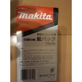 マキタ(Makita)のマキタ 掃除機 紙パック 5ピース(掃除機)