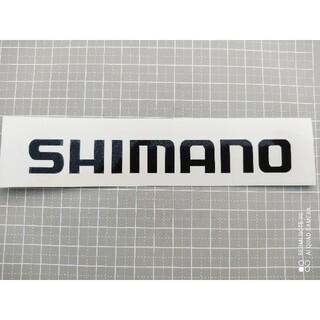 #★新品SHIMANO/シマノ カッティングステッカー/デカール/ワッペン