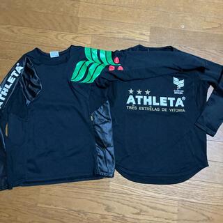 ATHLETA - アスレタ プラシャツ ロンT 長袖 サッカー フットサル 130  140