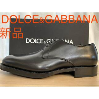 DOLCE&GABBANA - 新品 ドルチェ&ガッバーナ ダービーシューズ プレーントゥ 革靴 23.5cm