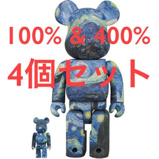 MEDICOM TOY - Vincent van Gogh BE@RBRICK 100% & 400%×4