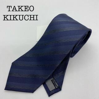 TAKEO KIKUCHI - 【新品(232)】タケオキクチ ネクタイ レジメンタル柄