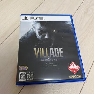カプコン(CAPCOM)の【7%クーポン】バイオハザード ヴィレッジ Z Version PS5(家庭用ゲームソフト)