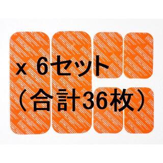 SIXPAD シックスパッド 互換ジェルシート6枚 x6set アブズベルト対応