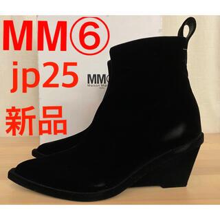 エムエムシックス(MM6)の新品 MM6 メゾンマルジェラ ベルベット アンクルブーツ ウェッジソール(ブーツ)