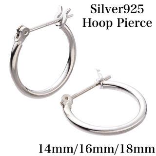 シルバー925フープピアスリングメンズレディース両耳セット銀色細め小さめ小ぶり