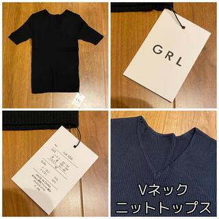 GRL - Vネックニットトップス
