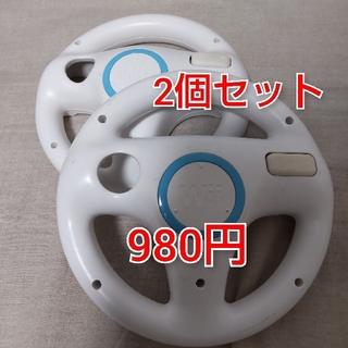Wii - ①任天堂純正品 Wii ハンドル(RVL-024) 2個