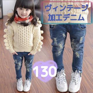 パンツ キッズ 130 ダメージ デニム ジーパン ジーンズ 韓国 C08