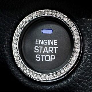 きらきら✨エンジン リング シルバー ラインストーン スタートボタン 車用品