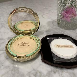 Kanebo - ミラノコレクション 2021 新品未使用 ミラコレ