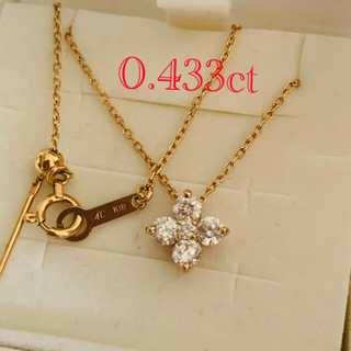4℃ - 4℃ プレジェンスダイヤモンド ネックレス  K18 0.433ct 美品