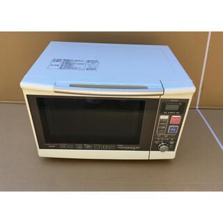SANYO - サンヨー  スチームオーブンレンジ 23L 遠赤ヒーター EMO-FM23A
