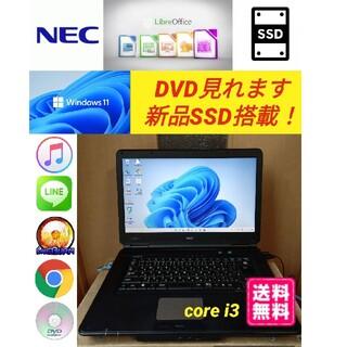 NEC - NECノートパソコンWindows11DVD見れます新品SSD120GB!i3!