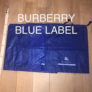 バーバリーブルーレーベル(BURBERRY BLUE LABEL)のバーバリーブルーレーベル ショップ袋(ショップ袋)