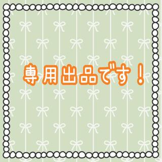 コラージュフルフル(コラージュフルフル)のRINAKAZUMA様専用‼︎(シャンプー/コンディショナーセット)