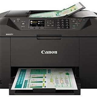 Canon キヤノン インクジェット複合機 MB2130 ビジネスプリンター