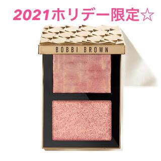 BOBBI BROWN - ホリデー限定☆ BOBBI BROWN リュクスイルミネイティングデュオ