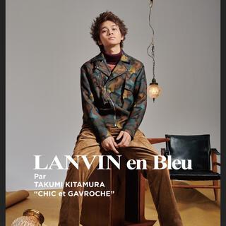 LANVIN en Bleu - ランバンオンブルー ライダースジャケット 新品同様 定価6万円 北村匠海