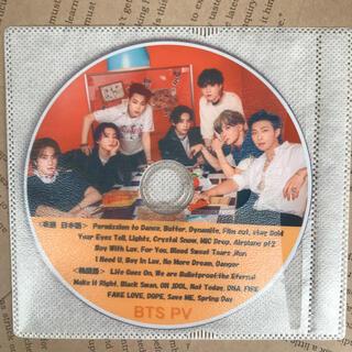 防弾少年団(BTS) - BTS 〜PV集〜