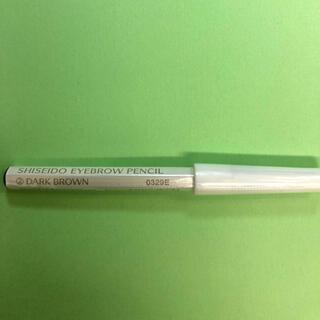 SHISEIDO  眉墨鉛筆2番ダークブラウン アイブロウペンシル 1本
