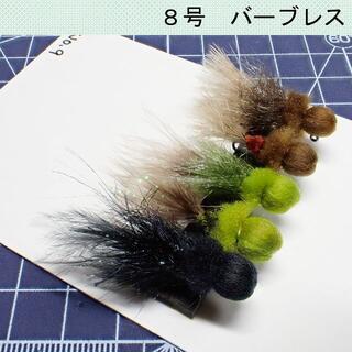 フェザージグ5本セット No.9(ルアー用品)