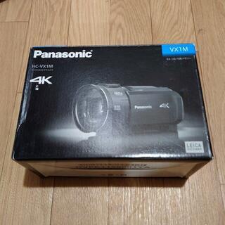 Panasonic デジタルビデオカメラ 4K HC-VX1M ブラウン