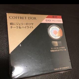 コフレドール(COFFRET D'OR)のスマイルアップチークスS EX01 アイシーパステル 限定色(チーク)