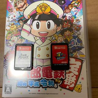 Nintendo Switch - Nintendo Switch ニンテンドースイッチソフトまとめ売り