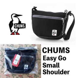 チャムス(CHUMS)のチャムス イージーゴー スモールショルダー ブラック 黒(ショルダーバッグ)