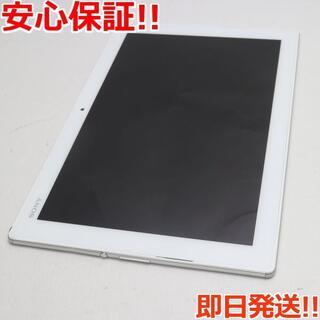 ソニー(SONY)の新品同様 SO-05G Xperia Z4 Tablet ホワイト (タブレット)