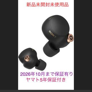 SONY - SONY WF-1000XM4新品未使用未開封保証5年付き