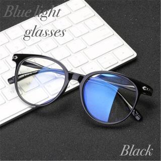 ボストン メガネ ブルーライトカット 伊達眼鏡 パソコン用 PC用メガネ 黒