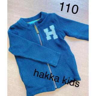hakka kids - hakka kids 110 アウター パーカー 羽織る ジャケット 薄手
