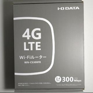 SIMフリー4G(LTE)ルーター WN-CS300FR