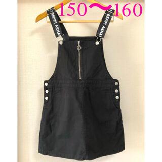 レピピアルマリオ(repipi armario)のジャンスカ 黒 レピピ 150〜160(スカート)