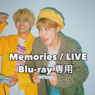 防弾少年団(BTS) - ☆Blu-ray専用 / Memories LIVE