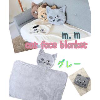猫 ブランケット 新品入荷品★ 松尾ミユキ ねこ(その他)